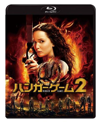 ハンガー・ゲーム2 Blu-rayの詳細を見る