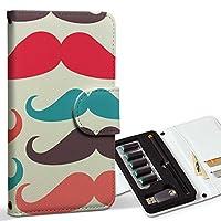 スマコレ ploom TECH プルームテック 専用 レザーケース 手帳型 タバコ ケース カバー 合皮 ケース カバー 収納 プルームケース デザイン 革 ユニーク 髭 模様 カラフル 003616