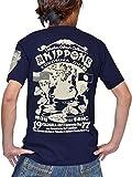 (ジュゲム) Laboratory of JUGEM Tシャツ 半袖 Jumping Frogモデル 和柄 アメカジ (M, ネイビー/クリーム)