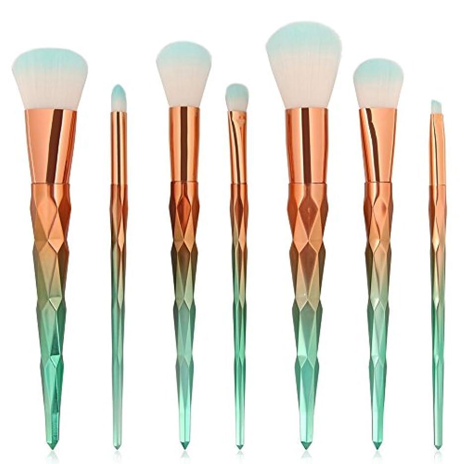 熟達した原子リブ(プタス)Putars メイクブラシ メイクブラシセット 7本セット 19.5*10*1.8cm ブリリアントカット 化粧ブラシ ふわふわ お肌に優しい 毛量たっぷり メイク道具 プレゼント