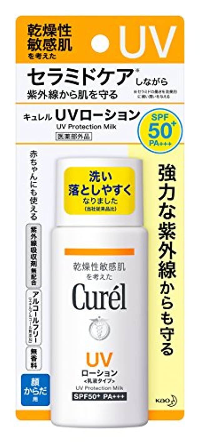 作成者コンドーム哺乳類キュレル UVローション SPF50+ PA+++ 60ml(赤ちゃんにも使えます)