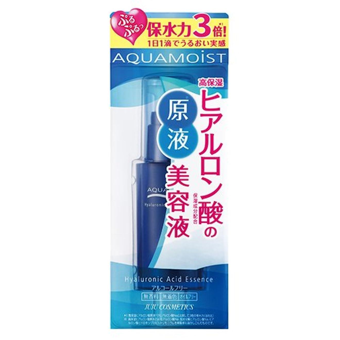 アクアモイスト 保湿美容液 30mL