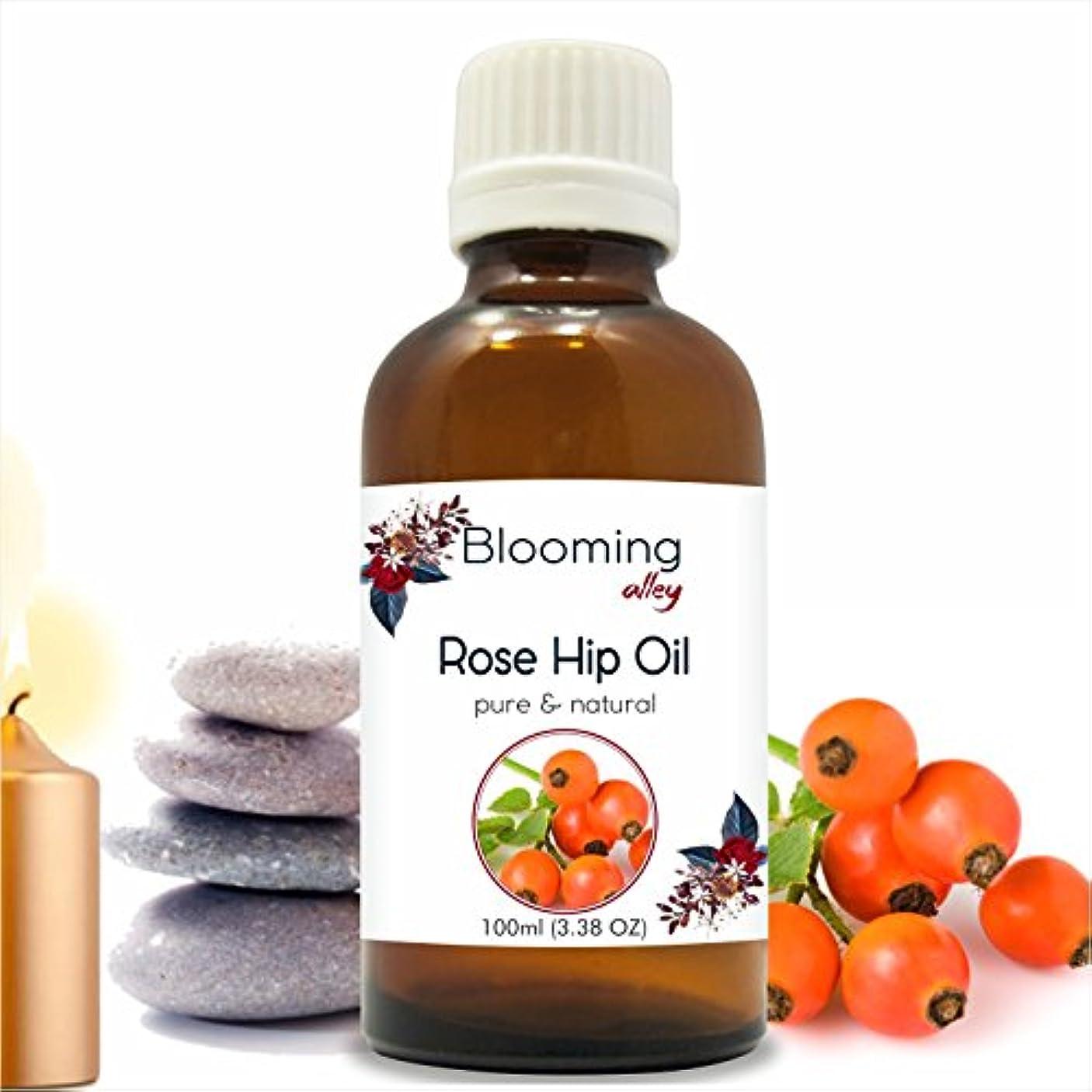 ママ文明化待つRosehip Oil(Rosa Moschata Or Rosa Rubiginosa) Carrier Oil 100 ml or 3.38 Fl Oz by Blooming Alley
