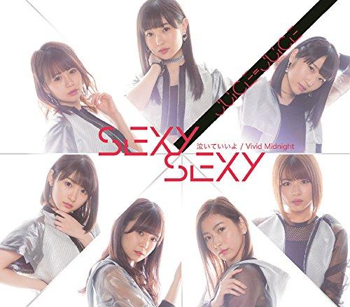 SEXY SEXY/泣いていいよ/Vivid Midnight【通常盤A】