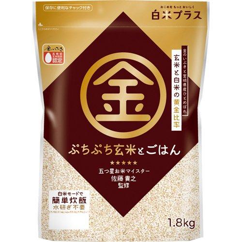 白米プラス ぷちぷち玄米とごはん 1.8Kg