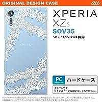 SOV35 スマホケース Xperia XZs SOV35 カバー エクスペリア XZs レースB 白 nk-sov35-1102