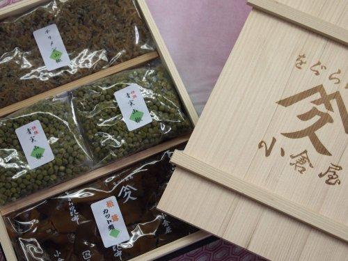 小倉屋昆布の チリメン山椒100g青実山椒50g×2 松茸カット煮125g 贈答品・ギフト 詰め合わせ