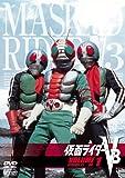 仮面ライダーV3 VOL.1 [DVD]