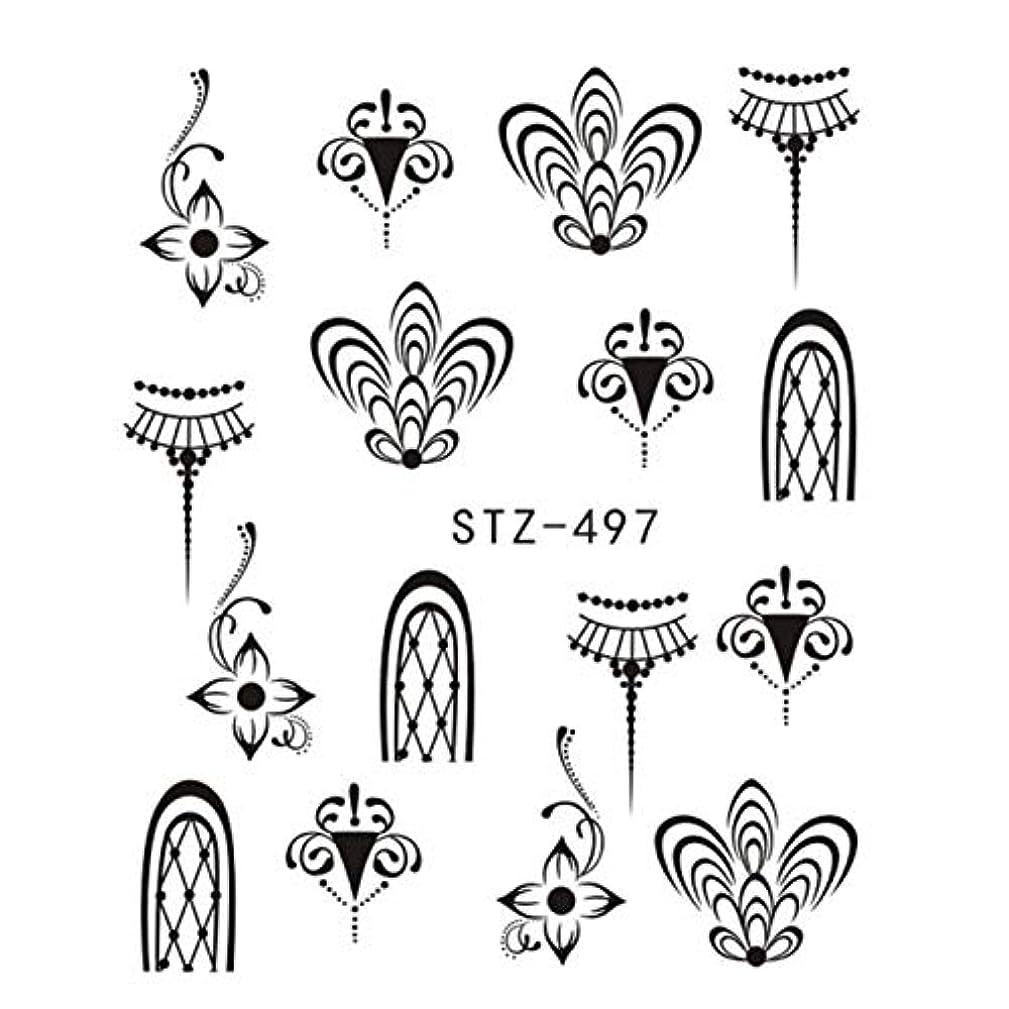 アライアンス禁止する特別なサリーの店 パステルデザインパターン新しい芸術芸術装飾芸術装飾芸術(None STZ497)
