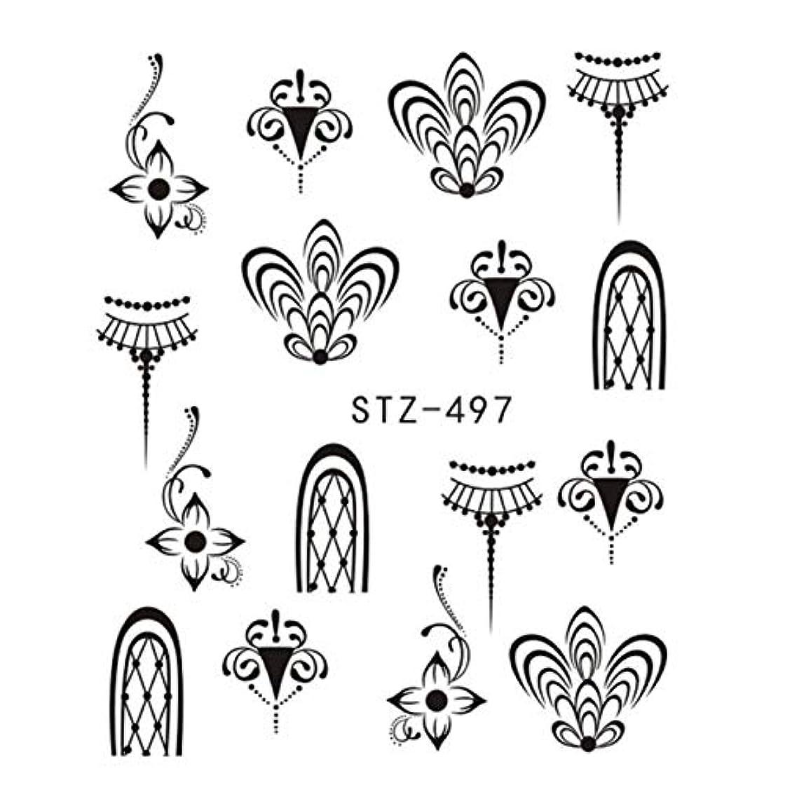 鳴り響く知らせるソロサリーの店 パステルデザインパターン新しい芸術芸術装飾芸術装飾芸術(None STZ497)