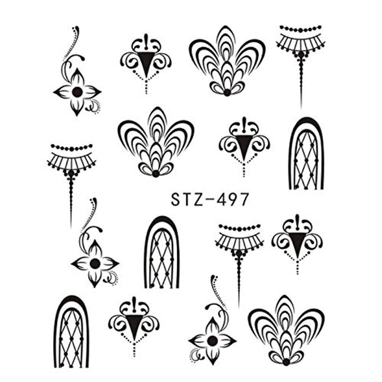 短くする良いシェルターサリーの店 パステルデザインパターン新しい芸術芸術装飾芸術装飾芸術(None STZ497)