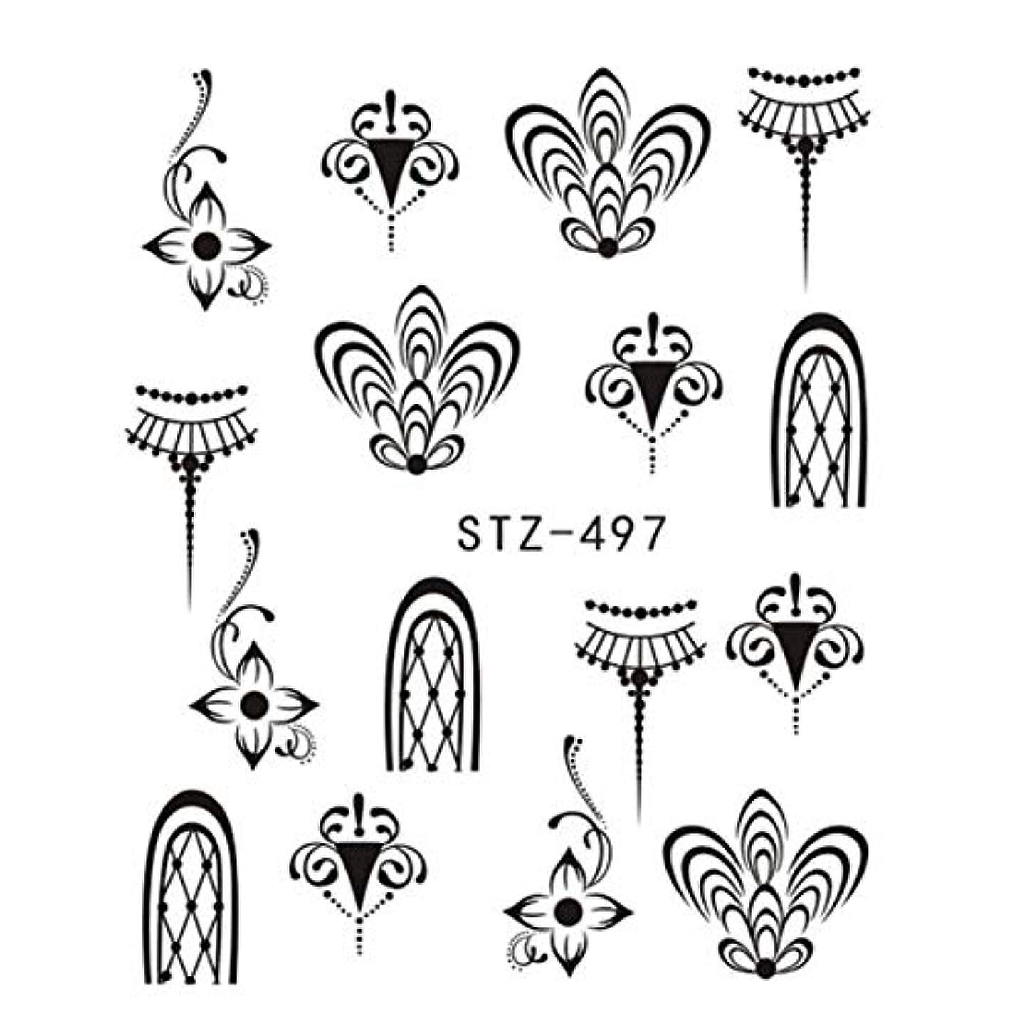 基礎理論オーク国家サリーの店 パステルデザインパターン新しい芸術芸術装飾芸術装飾芸術(None STZ497)