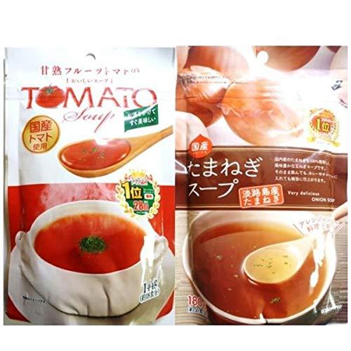 新日配薬品 国産トマトスープ(144g)と淡路島産たまねぎスープ(180g) 1000円ポッキリ!セット