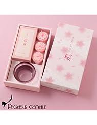 あかりとかおり桜キャンドルと線香のセットペガサスキャンドルCandle and incense set