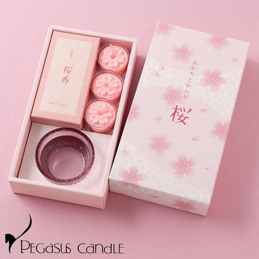 透過性ハイブリッド黙あかりとかおり桜キャンドルと線香のセットペガサスキャンドルCandle and incense set