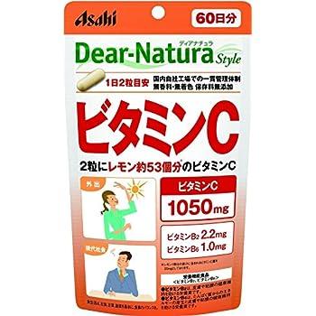 ディアナチュラスタイル ビタミンC 120粒 (60日分)