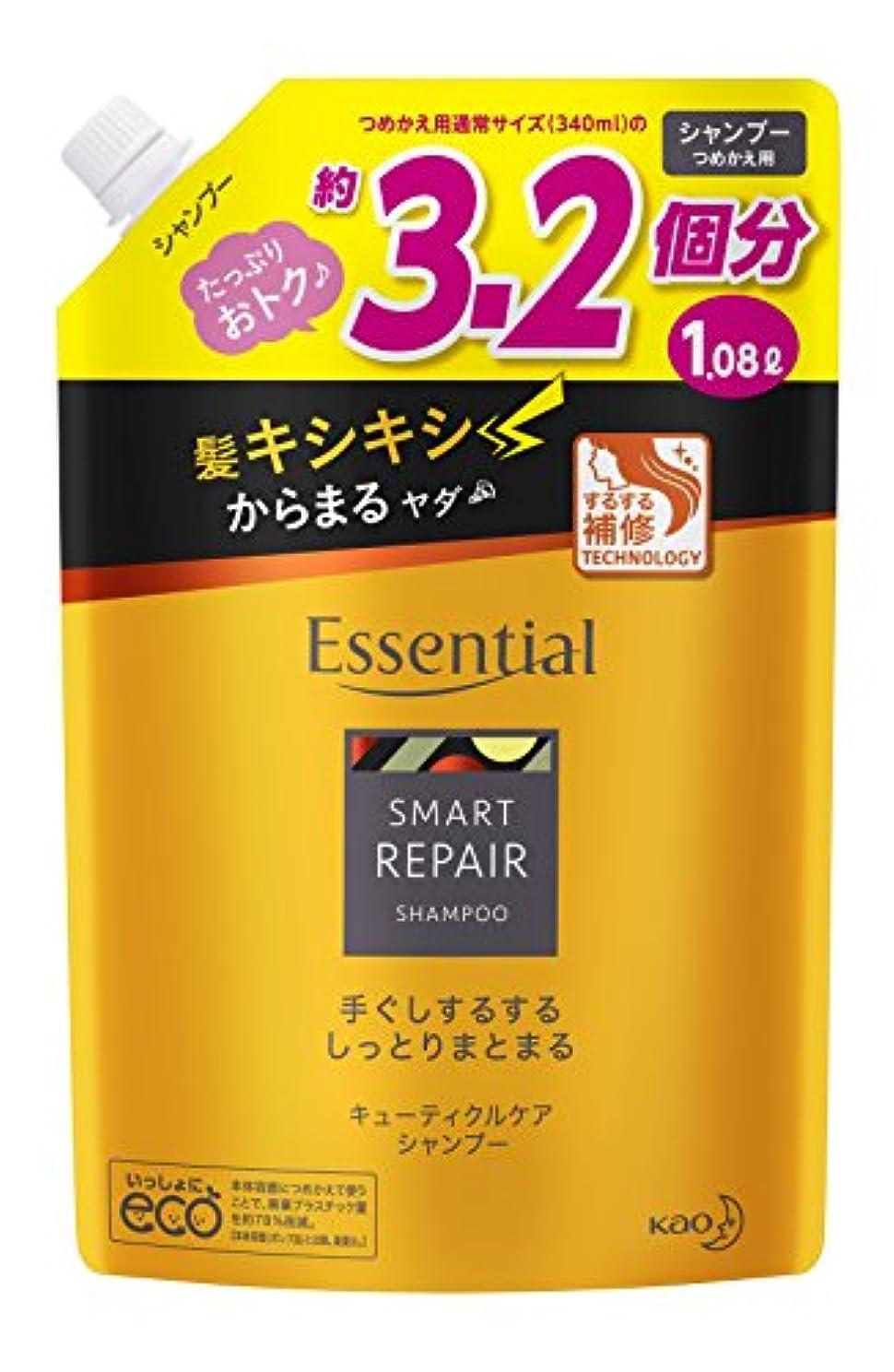 テスピアン乙女コンサート【大容量】 エッセンシャル スマートリペア シャンプー つめかえ用 1080ml