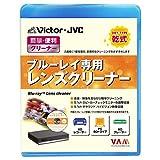 ビクター Blu-rayレンズクリーナー CL-BDDB