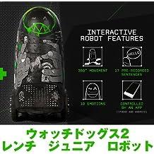 【Amazon.co.jpエビテン限定】ウォッチドッグス2 レンチ ジュニア ロボット