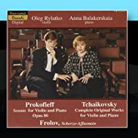 Prokofieff-Tchaikovsky-Frolov