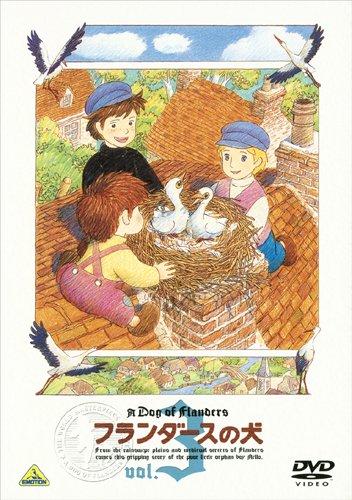 フランダースの犬 vol.3 DVD