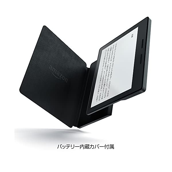 Kindle Oasis Wi-Fi + 3G...の紹介画像4