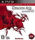 Dragon Age:Origins - Awakening (本製品は拡張パックのため、単体ではプレイできません) - PS3