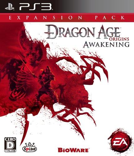 Dragon Age:Origins - Awakening (本製品は拡張パックのため、単体ではプレイできません) - PS3の詳細を見る