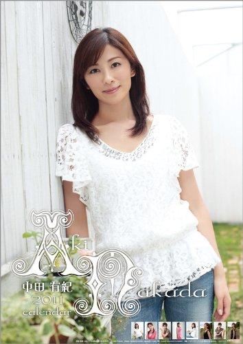 中田有紀 2011年 カレンダー