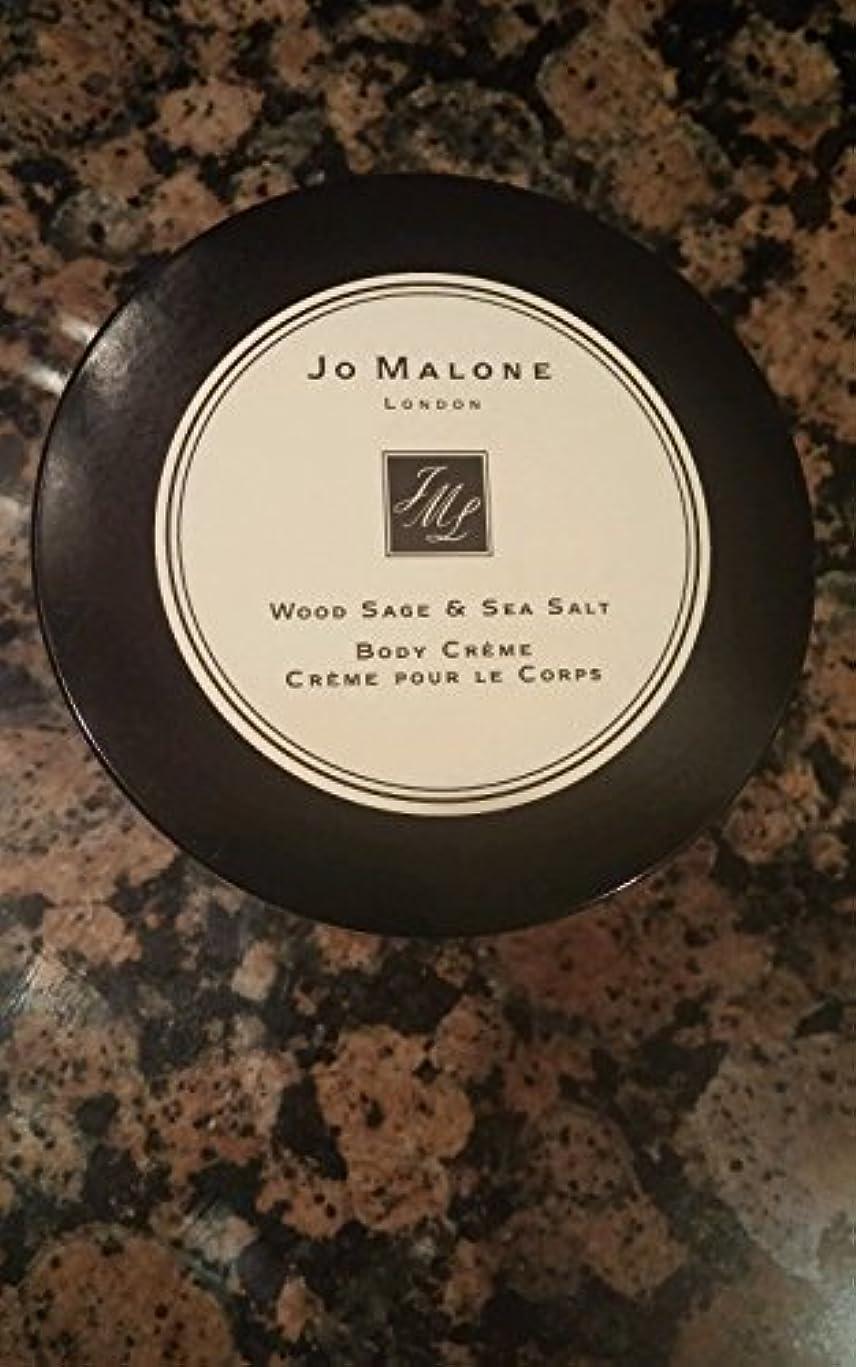 省略する集める周波数Jo Malone ウッドセージ&海塩ボディクリーム0.5オンス/ 15ミリリットルトラベルサイズ
