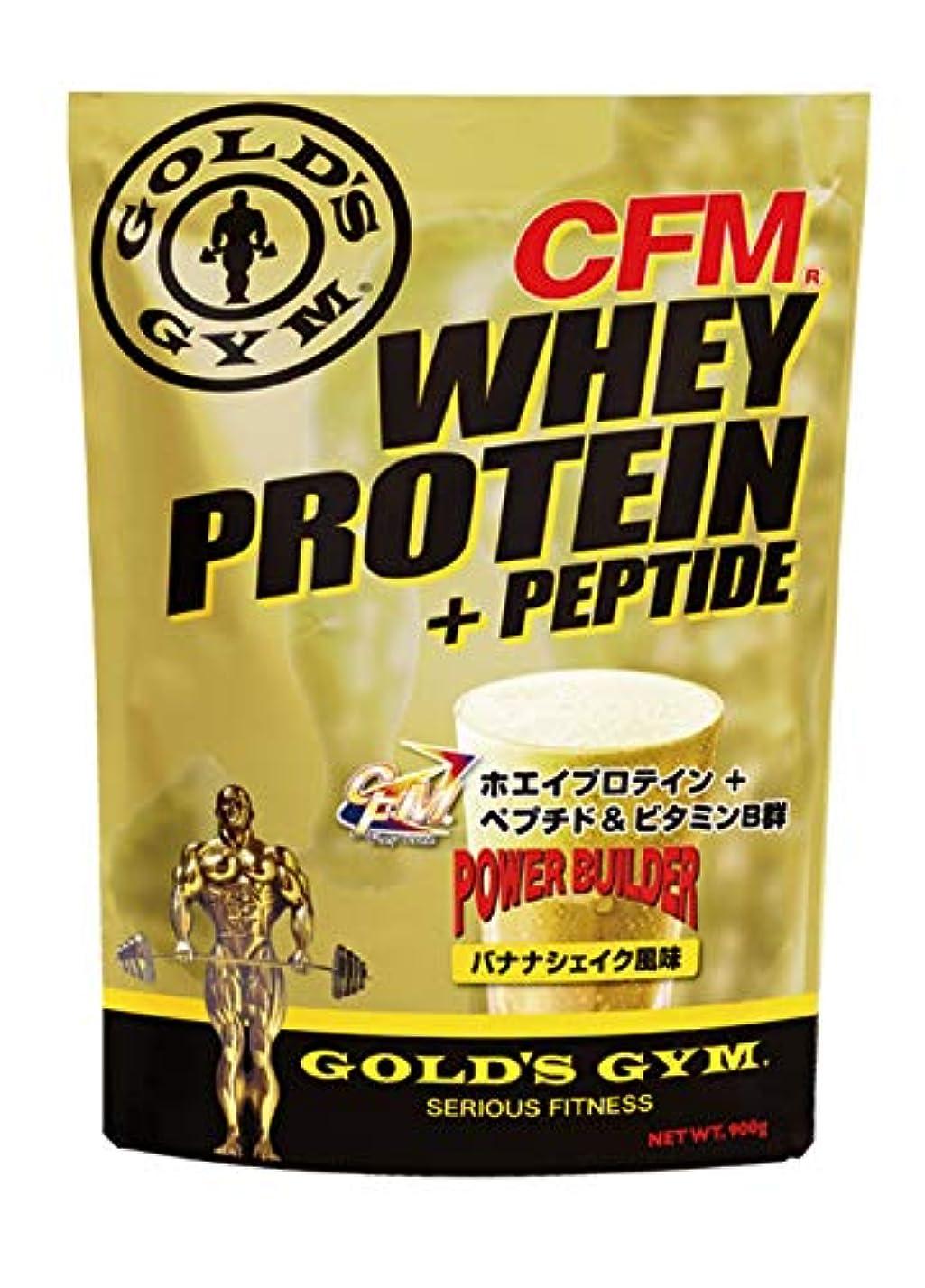 小説家放射能に話すゴールドジム(GOLD'S GYM) CFMホエイプロテイン バナナシェイク風味 2kg