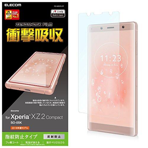 エレコム Xperia XZ2 Compact/液晶保護フィルム/衝撃吸収/防指紋/反射防止 PD-XZ2CFLFP 1個