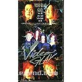 VIDEO GLAY [VHS]