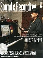 Sound & Recording Magazine (サウンド アンド レコーディング マガジン) 2013年 06月号 (CD-EXTRA付) [雑誌]