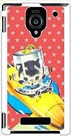 ohama DM016sh Disney Mobile on SoftBank ディズニー ハードケース ca1345-5 星 ポップスター ネコ 猫 ロケット スマホ ケース スマートフォン カバー カスタム ジャケット softbank