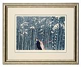 わたせせいぞう 版画(シルクスクリーン)「向かう明日 -雪の竹林-」