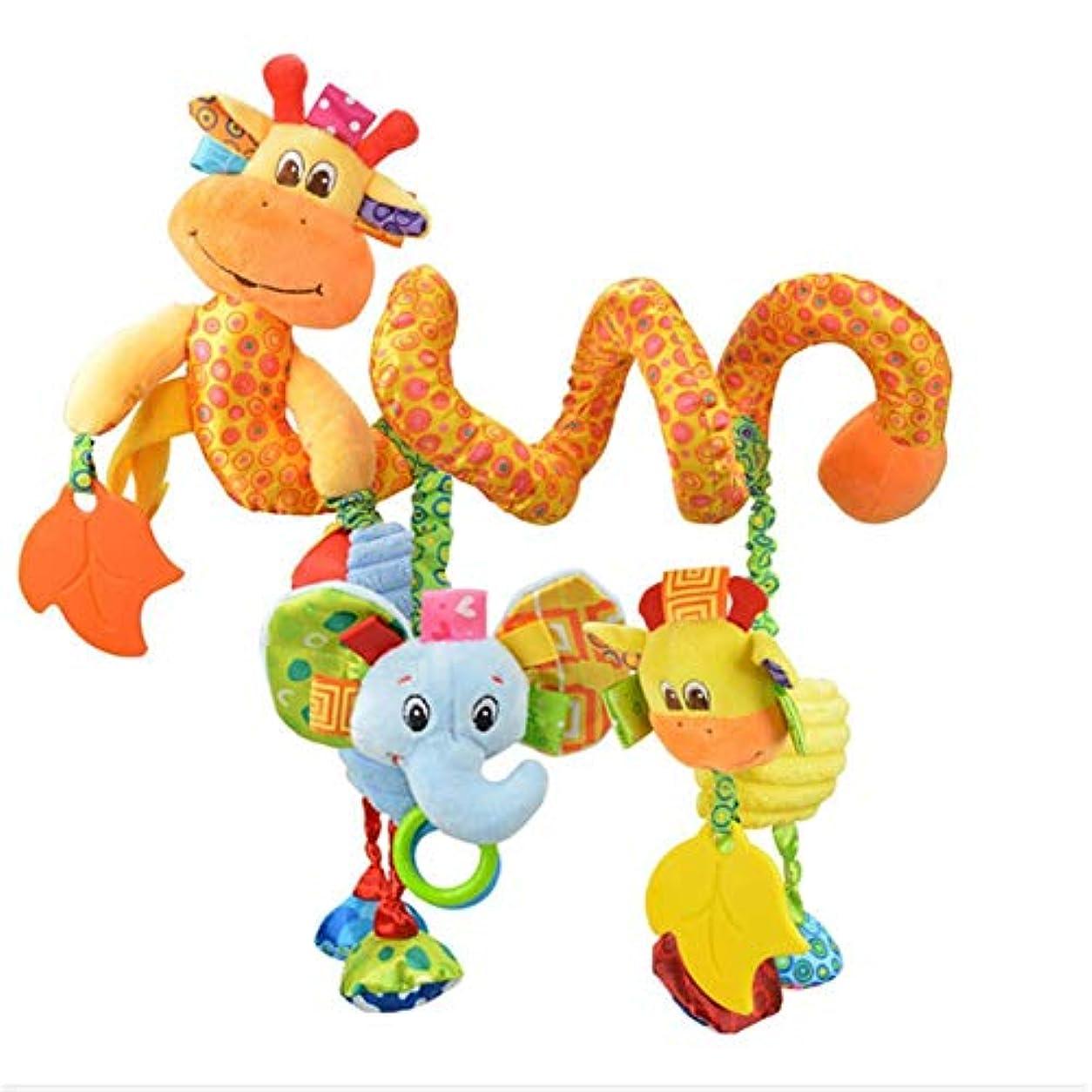 花に水をやるジョブ撤退YGHTXt 生まれた赤ちゃんのおもちゃ 0-12ヶ月 ぬいぐるみ ベビーカー おもちゃ 動物 ベビープラム ベッド ハンギング 教育 赤ちゃん ガラガラ おもちゃ ガラガラガラ Sa880409 One Size