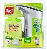 ミューズ ノータッチ 泡ハンドソープ 本体+ 詰替250ml キッチン用 (約250回分)自動ディスペンサー