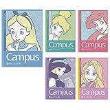 サンスター文具 ディズニー キャンパスノート S2627280 ドットA罫 ガールズ 5冊パック
