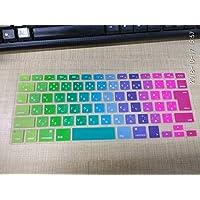 AIYOPEEN 日本語 キーボード カバー Mac Book Air Pro Retina 13 15 インチ(9色の虹)
