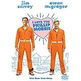 フィリップ、きみを愛してる! [DVD]