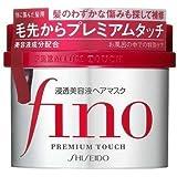 《セット販売》 資生堂 フィーノ プレミアムタッチ 浸透美容液ヘアマスク (230g)×3個セット 洗い流すトリートメント
