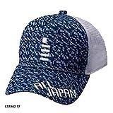 【ゴーセン】ALLJAPAN キャップ デジカモ オールジャパンキャップ/ソフトテニス/GOSEN/ユニセックス/2017年モデル/限定品/帽子 (C17A03) 17 ネイビー