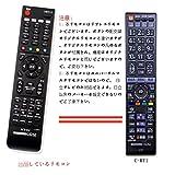 AULCMEET ブランド C-RT1 リプレスリモコン fit for HITACHI(日立) テレビ用 L32-HXP05 L32-XP500CS L37-XP05 L37-XP500CS L37-ZP05 L42-XP05 L42-ZP05 P42-XP05 P46-XP05 P50- XP05