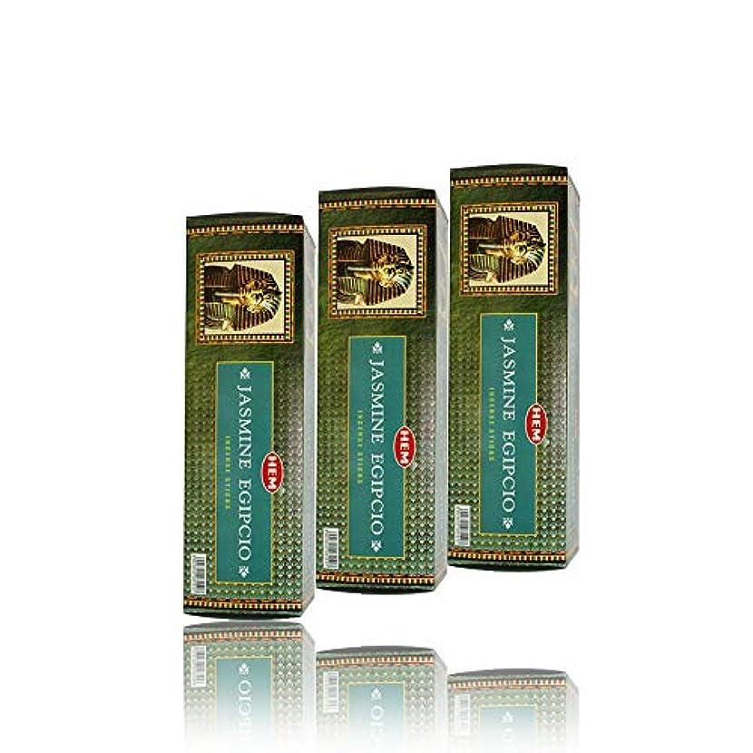 外部証言テレビHem Egyptian Jasmine Incense、3ボックス – (360 Sticksバルクper order)