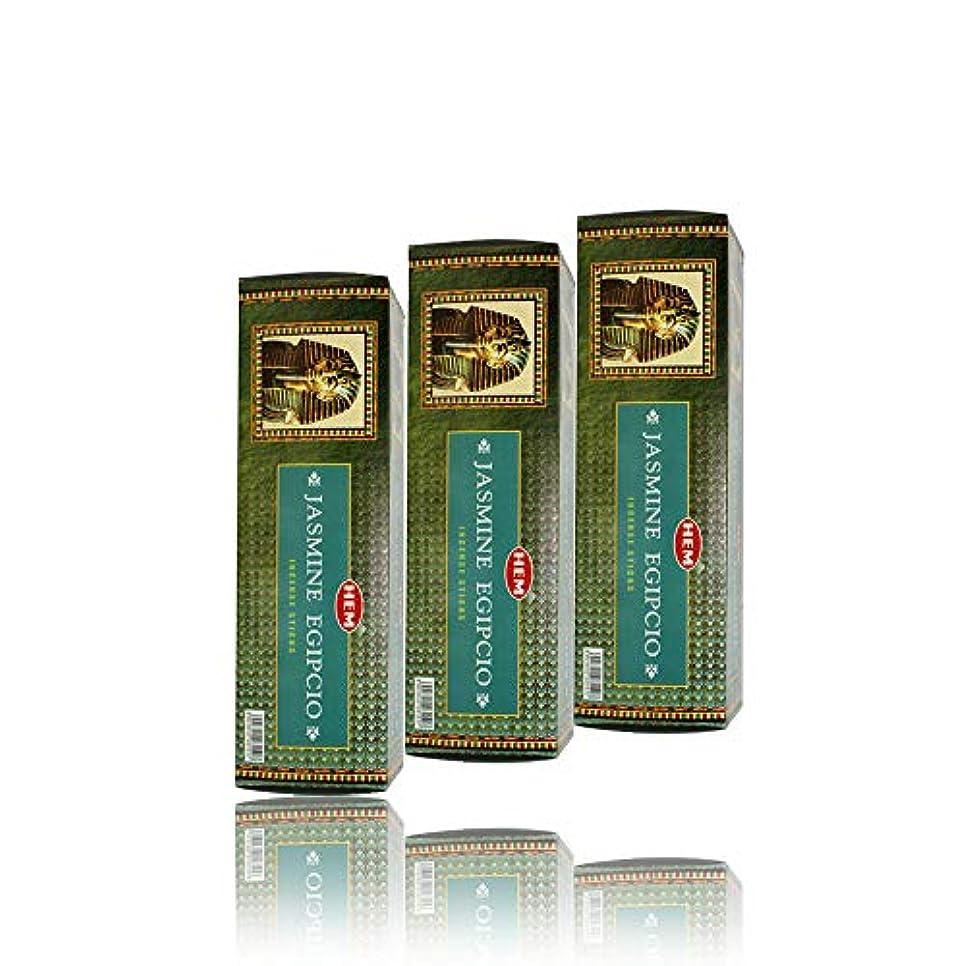 充電愛国的な人工Hem Egyptian Jasmine Incense、3ボックス – (360 Sticksバルクper order)