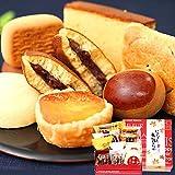 敬老の日 和菓子 10個入セット 敬老の日 プレゼント ギフト お菓子 スイーツ 個包装