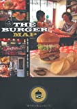 THE BURGER MAP 首都圏版
