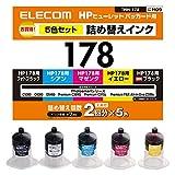 エレコム 詰替インク HP 178対応 5色セット 2回分 THH-178