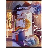 ドラマCD&ゲーム『Starry☆Sky~After Autumn~』 初回限定版